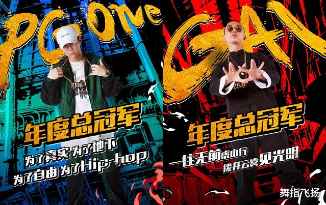 2021《中国新说唱》启动,吴亦凡遭弃,另有2位顶流加盟导师阵营