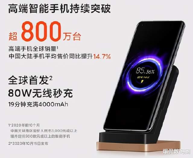 小米10首次降价促销,8GB+256GB3399元,12G 数码科技 第3张