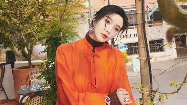 范冰冰身穿中式套装,再次力挺国货品牌,欲将中国风推向时尚主流