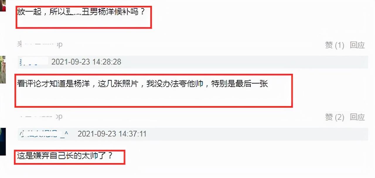 杨洋杂志新造型引起热议,侧面像王一博,网友吐槽其变丑了