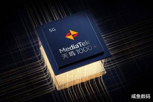 RedmiK40系列将搭载高通骁龙888处理器,起售价29 数码科技 第7张