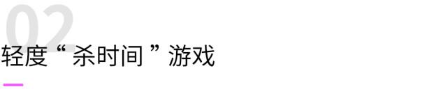 《【煜星注册地址】杀时间游戏合辑:春节旅途不知怎么熬?看这里准没错!》