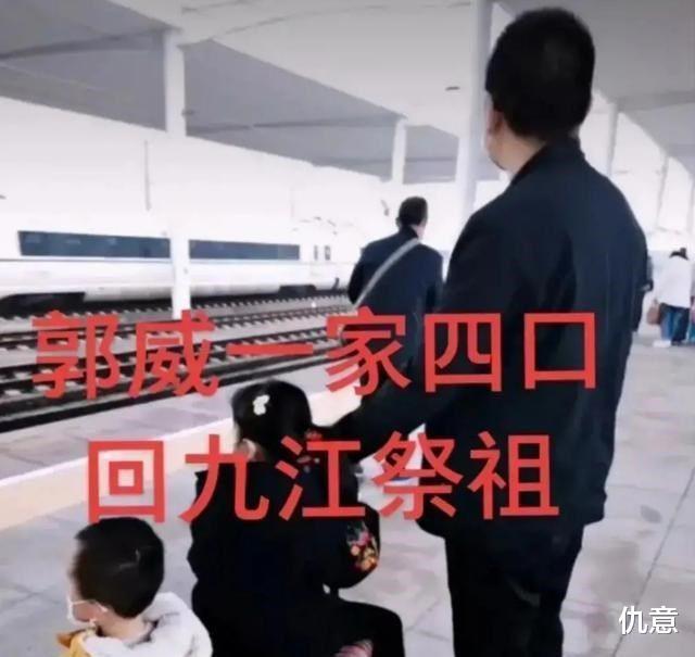 郭威九江祭祖,警方介入调查,杜新枝脸上蒙娜丽莎的微笑即将消失