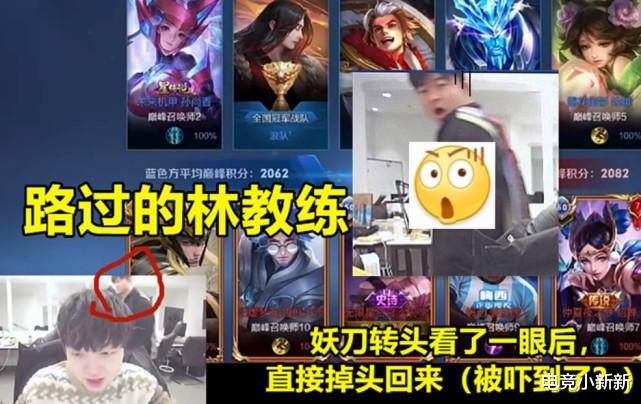 《【煜星娱乐线路】QG林实锤了,Fly危矣?网友:人家针对的是中单,不是FMVP!》