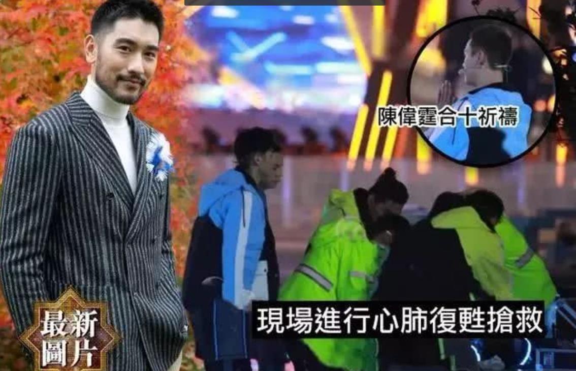 高以翔后又一着名男星真人秀节目录制现场失事,被救护车紧要拉走_娱乐圈新闻