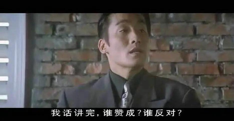 千面影帝的百变人生,梁家辉的十个代表性角色_娱乐新闻腾