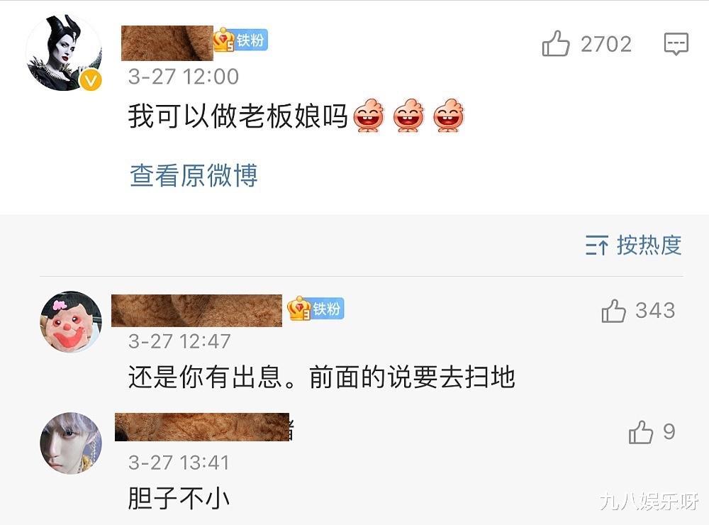 """《天天向上》宣发王一博,评论区出现""""勇士"""",粉丝:胆子不小"""