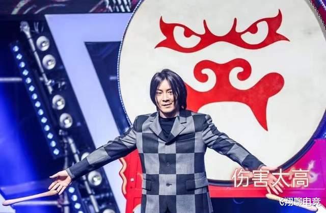 《【煜星娱乐登陆注册】S24首位T0法师出现,诸葛亮也被打懵了,张大仙:伤害太高》