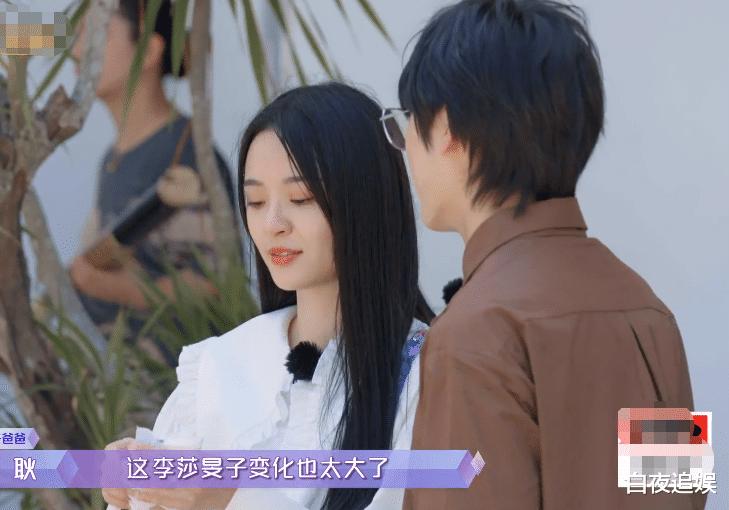 女儿们的恋爱4:李莎旻子谈恋爱像妈妈,李爸爸在观察室红了眼
