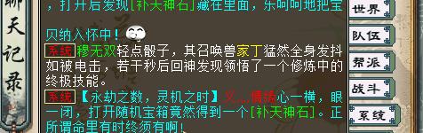 《【煜星账号注册】大话西游2:终极技能被截胡是一种什么体验?老玩家道出了血与泪》