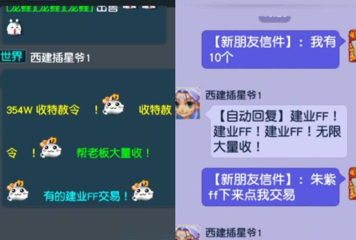 《【煜星娱乐注册】梦幻西游:低等级角色不能打宝图吗?50级以下前40次也会扣三界》