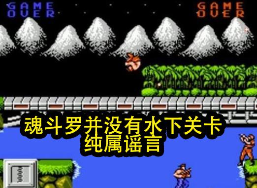 《【煜星平台怎么注册】街机技巧勾起玩家回忆,通关游戏有奇招,让人怀念的还是扣游戏币》