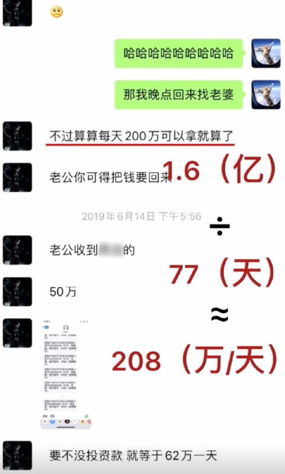 郑爽疑逃税1.6亿遭核查,大批明星闻风注销公司,娱乐圈要变天了?