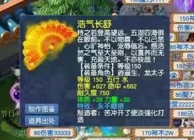 梦幻西游:涛哥遭偷袭损失不磨神装,王谢打成全服第一林中鸟蝴蝶