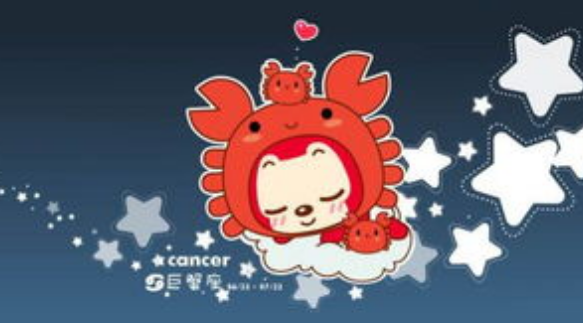 巨蟹座的愛情觀,雖然慢熱,但願意做付出最多的那一個