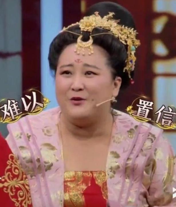 """贾玲不适合出演""""杨贵妃""""?看见定妆照后,网友:本尊穿越我都信"""