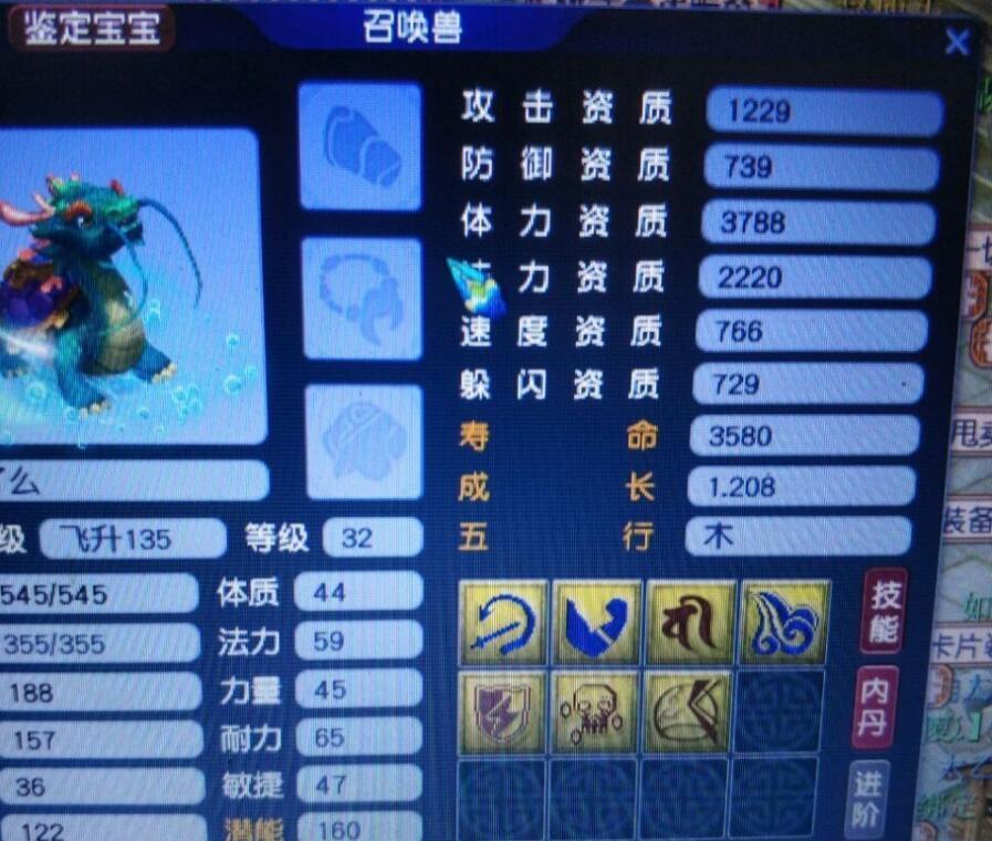 《【煜星测速注册】梦幻西游:全梦幻只有两个门派能秒全屏,魔花果的伤害是最高的》