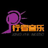 行者音乐MV