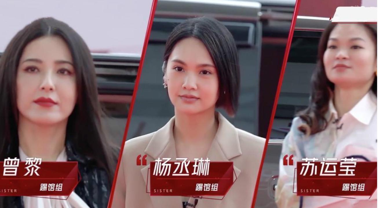 """有种""""整容""""叫新婚8个月:李荣浩还是李荣浩,杨丞琳却判若两人"""