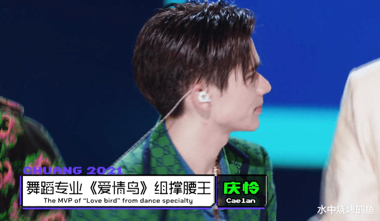 《创4》二公来袭,刘宇周柯宇获撑腰王,周深唱跳主题曲,原创rap《峰顶》征服全场