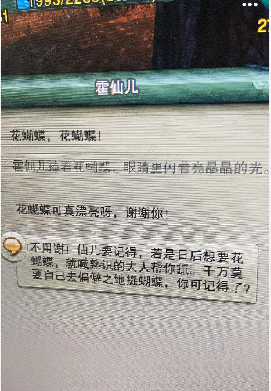《【煜星平台注册网址】剧情发生重大变动!剑网三缘起不怀旧?玩家:这样改才对》