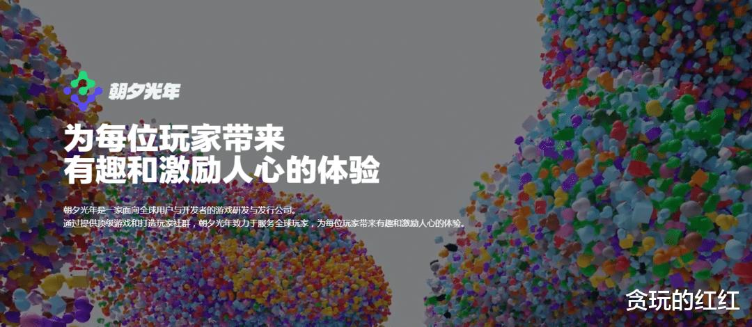 《【煜星娱乐手机版登录】字节跳动游戏部上线,日本成《原神》最大市场!》