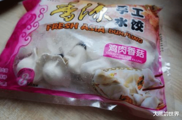 超市冻饺子,一袋几块钱,用的是猪肉吗?能放心吃吗?终于明白了