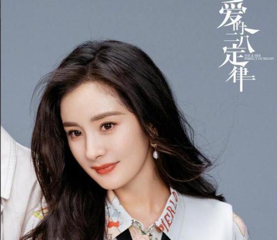 杨幂新剧即将来袭,她比男主角大8岁,合照让人羡慕不已。