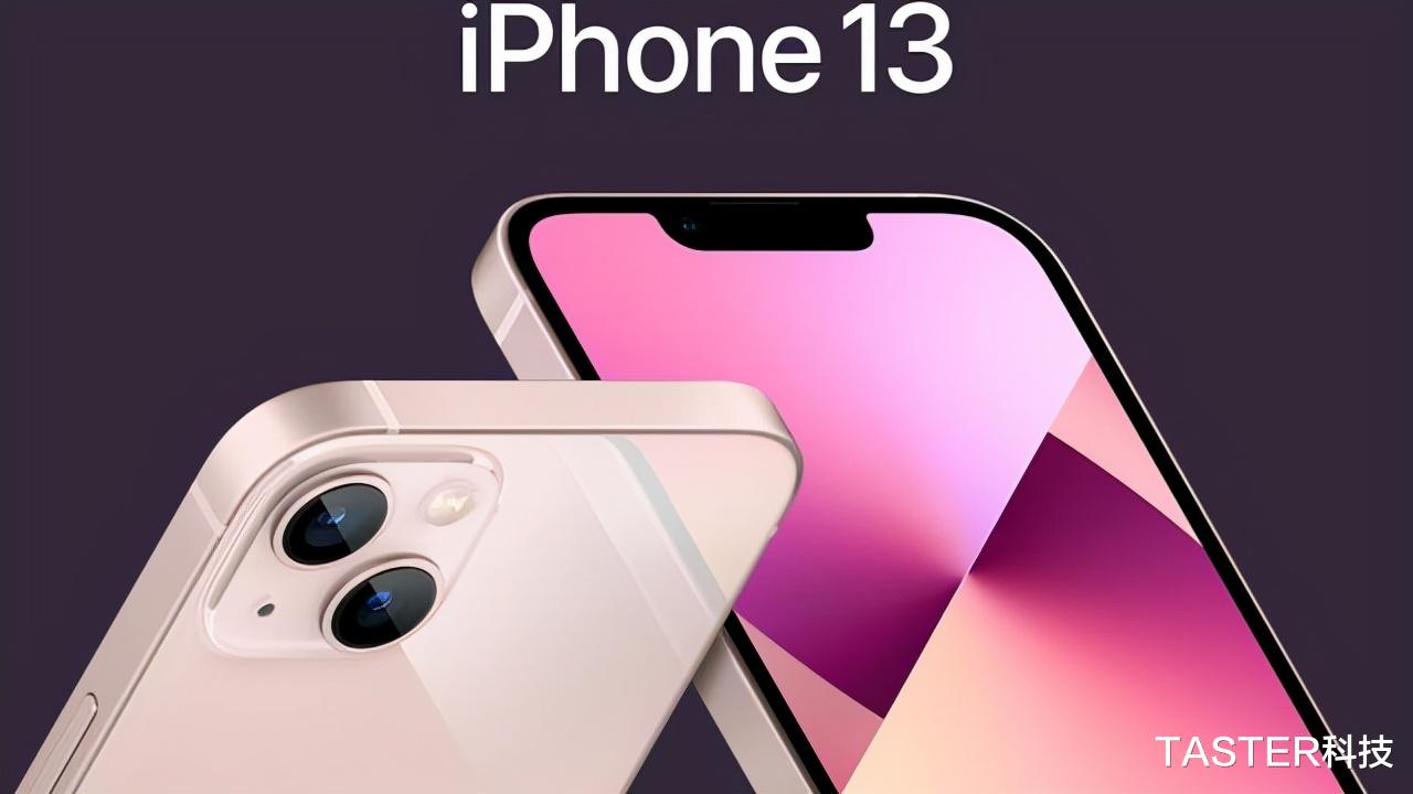 为何不倡议如今买苹果13?线下店老板笑了:还差这一个月吗?