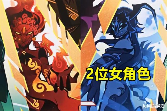 《【煜星测速注册】《原神》再爆2名女角色,一红一蓝身材曼妙,玩家:期待她俩复活》