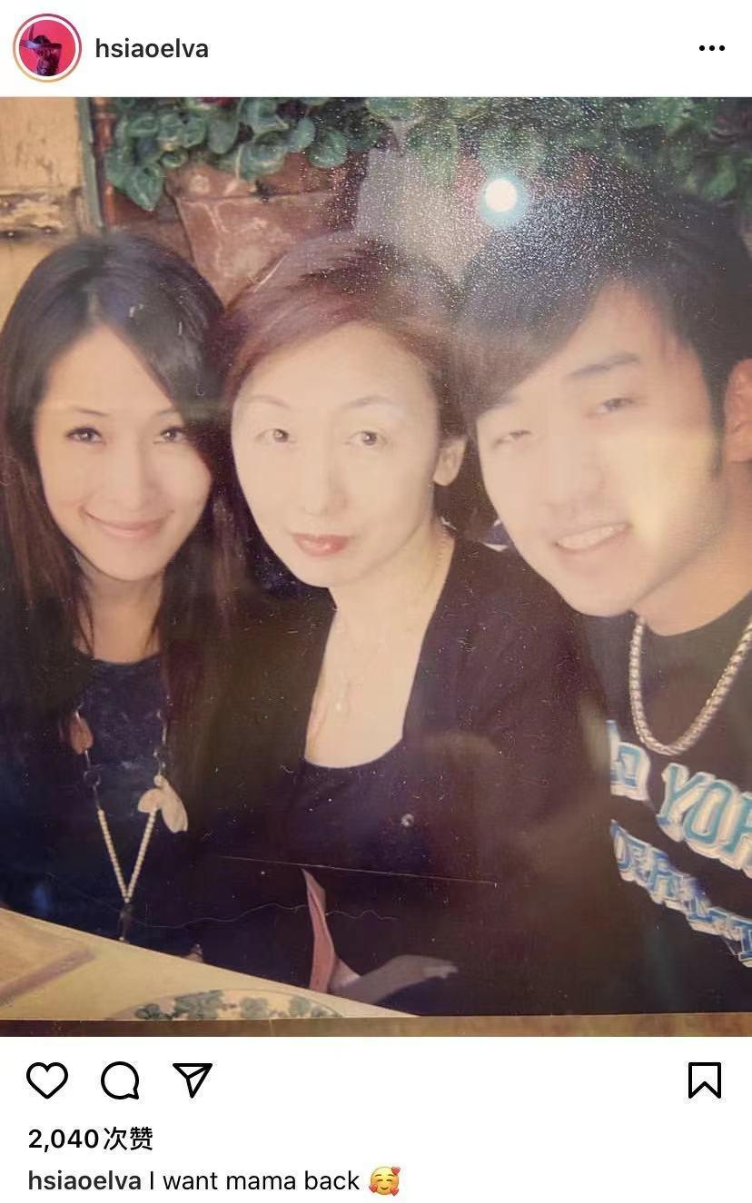 萧亚轩缺爱的一生:和第16任男友分手,她依然哭得和第一次一样_娱乐英语新闻