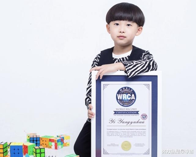 年仅9岁登杂志封面破世界记录,还有望签约乐华