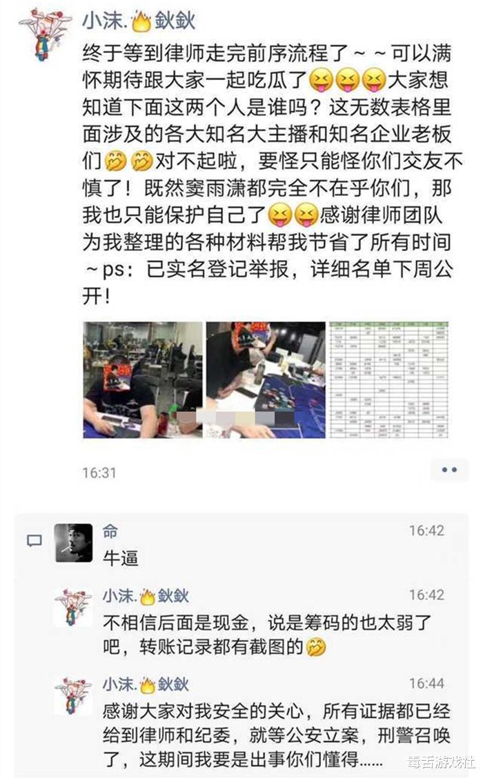 《【煜星娱乐平台首页】Uzi脱离RNG后首播,喊话PDD暗示复出,但因两张照片PDD恐自身难保》