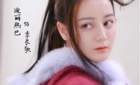 韩娱乐新闻_千古玦尘女主选角太失败!若是换热巴李沁杨紫袁冰妍,谁更合适?