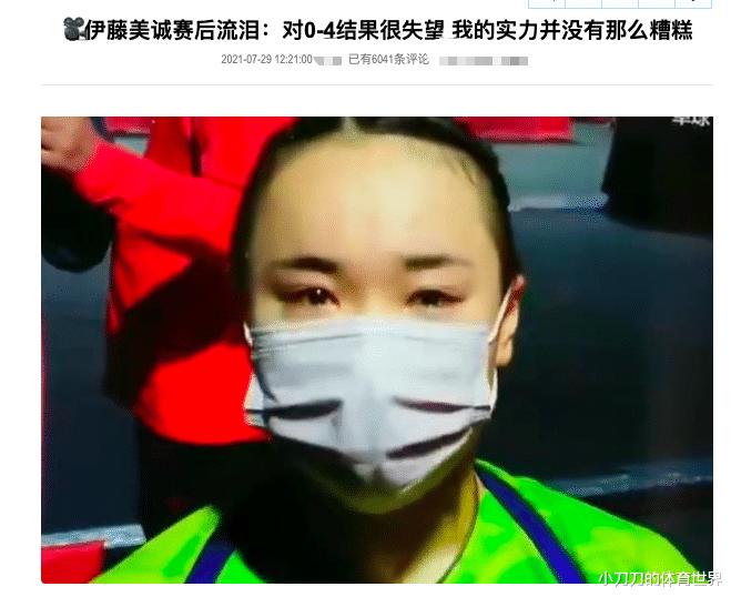 东道主巧设赛程!混双若在单打后终局或差别:女团伊藤美诚还得哭