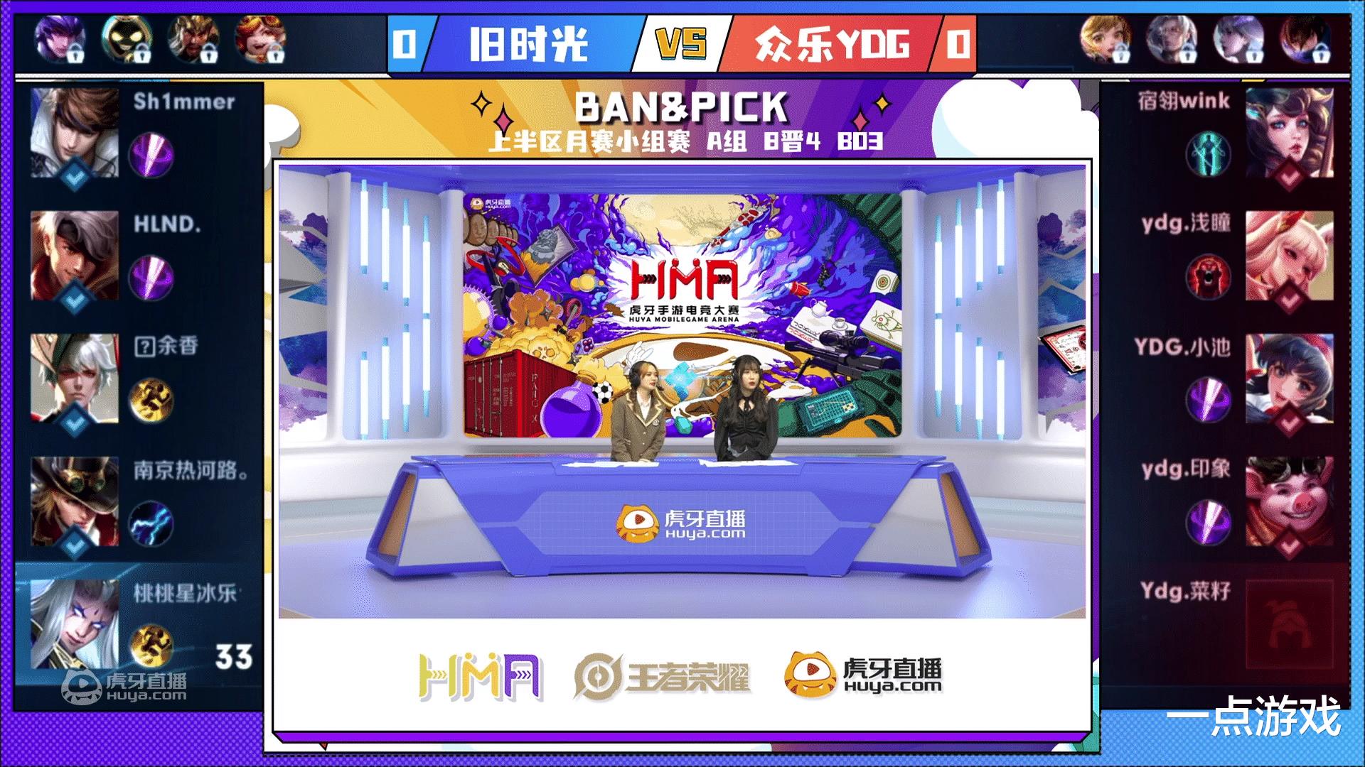 《【煜星h5登录】王者荣耀:孤影心碎了,YDG惨遭被零封,输掉比赛仅用了12分钟!》