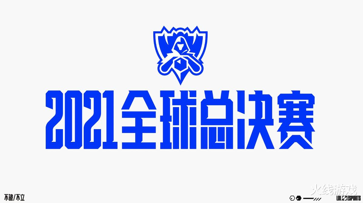 "S11辅助选手排行:小明位居榜首,LCK冠军""原神哥""BeryL未上榜"