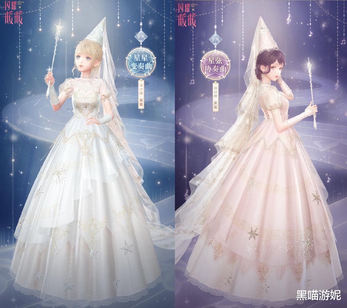 《【煜星平台注册网址】闪耀暖暖新非凡套装星星变奏曲 暖暖变身迪士尼公主中的小仙女》