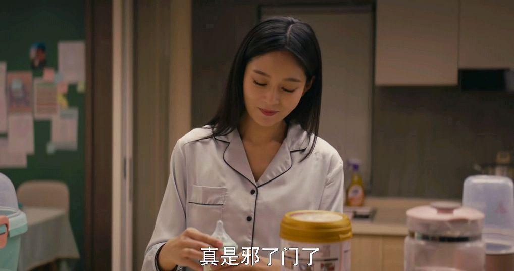 《我是实的爱你》终局太不测了,莫铭回绝复婚,居然是由于萧嫣