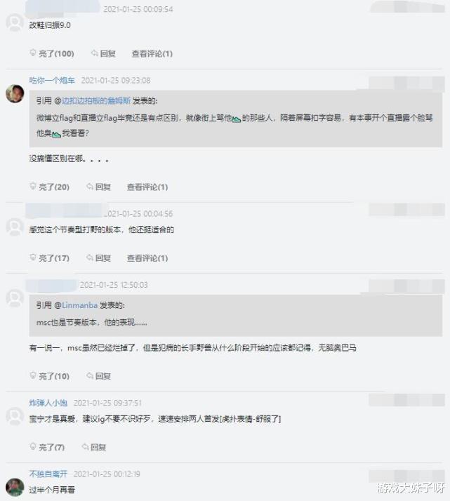 《【煜星娱乐登录注册平台】宁王这次真的醒悟了,认真排位连胜不断,胜率已经冲到第一名》