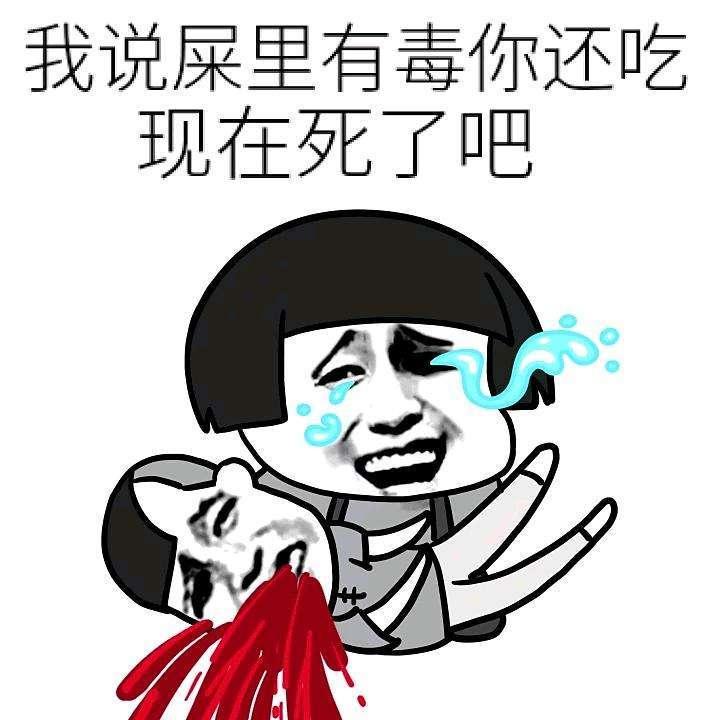 """《【煜星娱乐登陆注册】三国杀:争抢吃""""菜"""",血量最多的兀突骨都不如四血六技能的他》"""