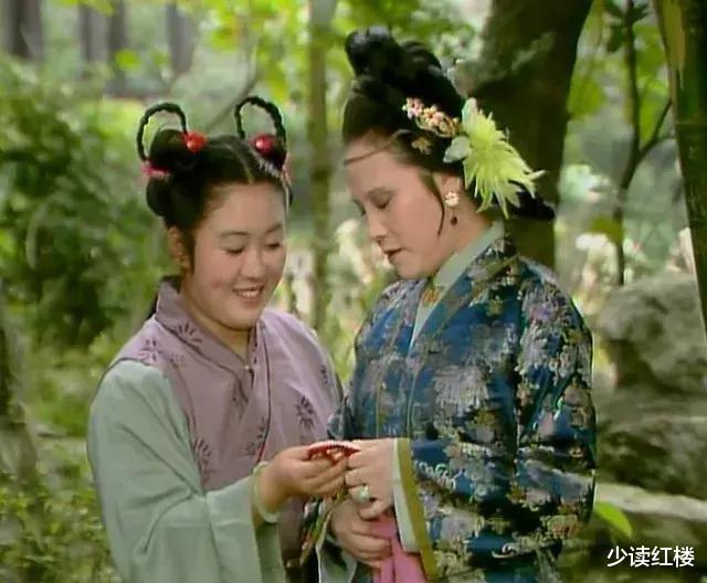 邢夫报酬甚么把绣春囊交给王夫人,而不是贾母或王熙凤?