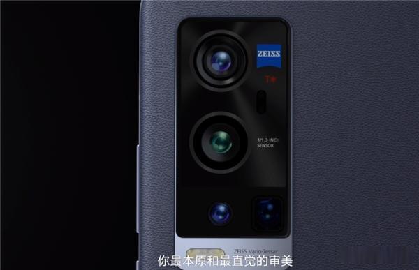 X60Pro+升级骁龙888平台,蔡司合作T镀膜镜头 好物资讯 第7张