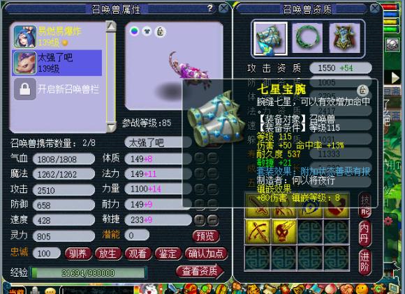 梦幻西游:12万打造出来的极限五开,清一色网红老鼠就是实力证明