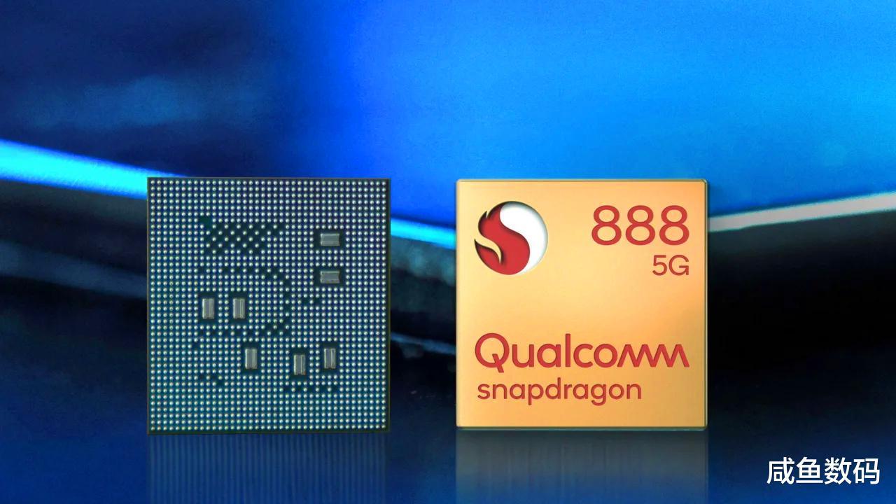 RedmiK40系列将搭载高通骁龙888处理器,起售价29 数码科技 第4张