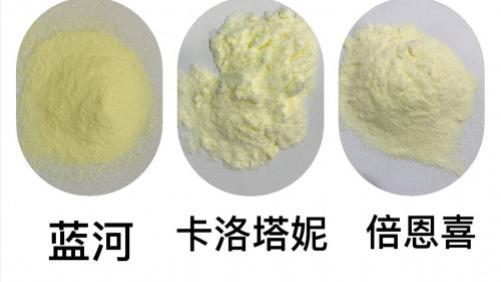 深度测评新西兰进口的羊奶粉!看这篇就对了!