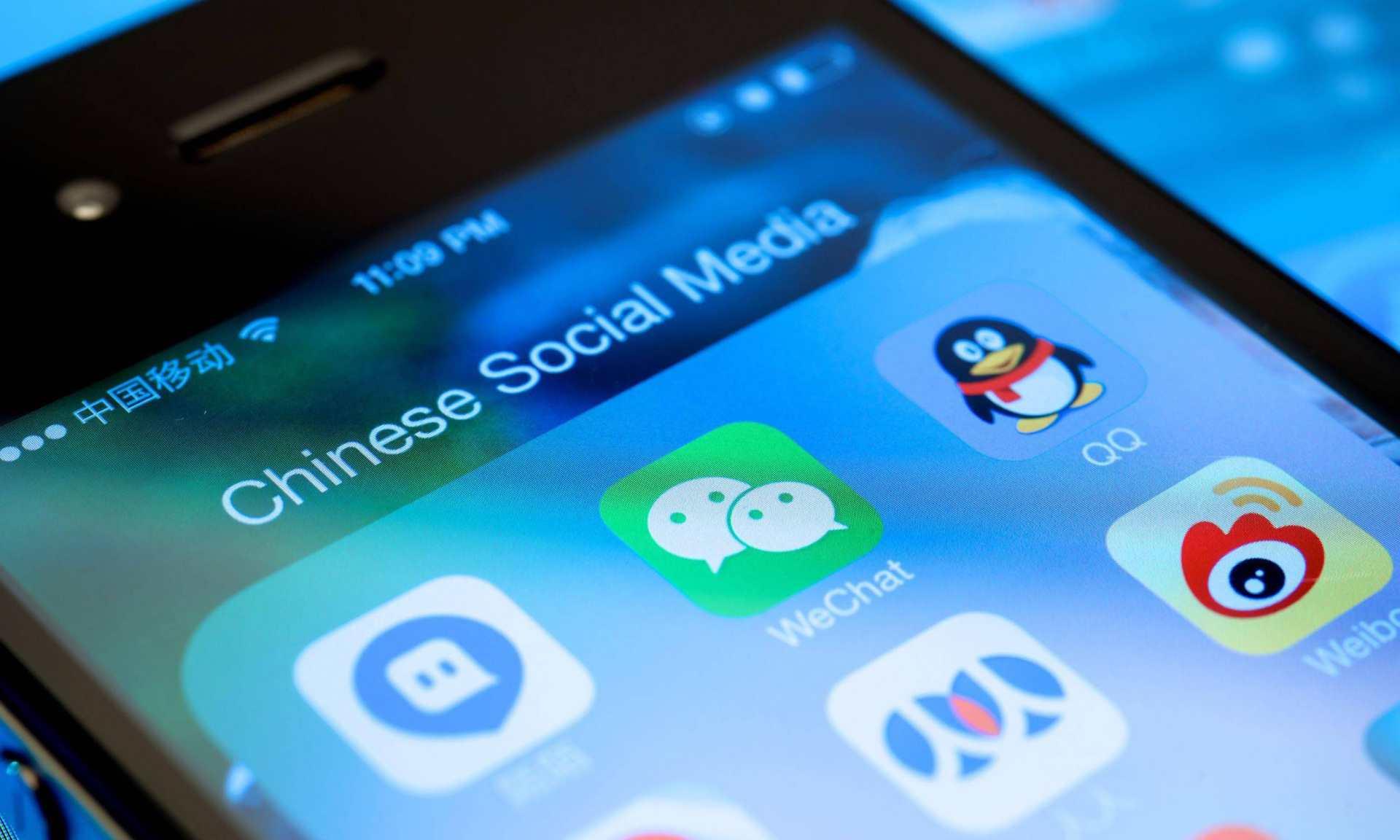 坐拥十二亿用户的微信来发展短视频,谁还能与之争锋? 好物资讯 第5张