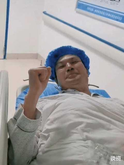 主持人李彬近况,身患疾病中秋节都在病院医治,脸部浮肿让人认不出