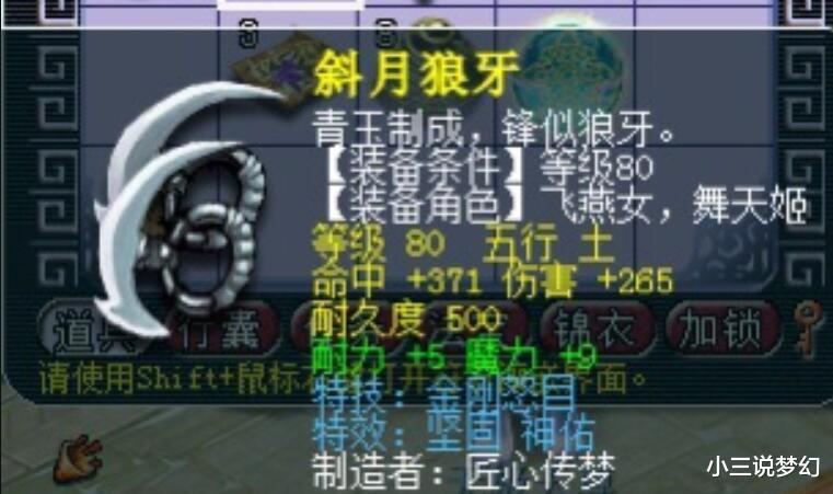 《【煜星娱乐注册官网】梦幻西游:玩梦幻氪金需谨慎,梦幻的几率能逆袭,也能害死人》