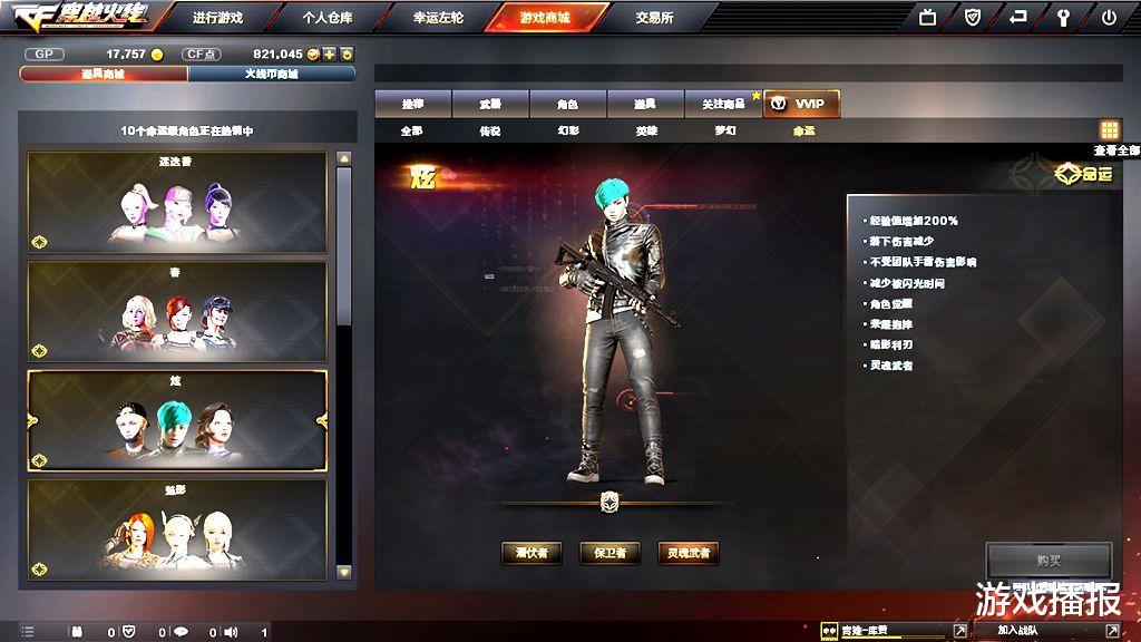 CF:最受玩家们喜爱,同时还要兼顾最容易获得的武器种类,那肯定是非源英雄武器
